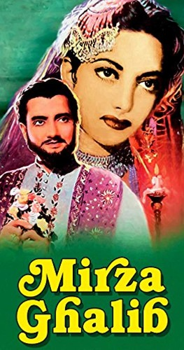 Mirza Ghalib - Movie Poster