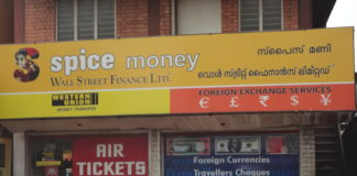 Spice Money has assisted in providing one-tap financial solutions in the semi-urban and rural areas of India, thereby offering multiple services.